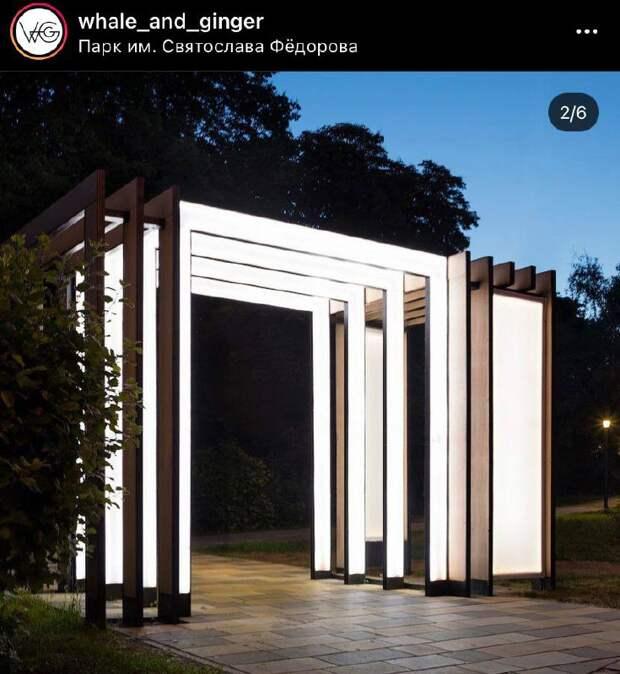 Фото дня: минимализм в парке имени Федорова