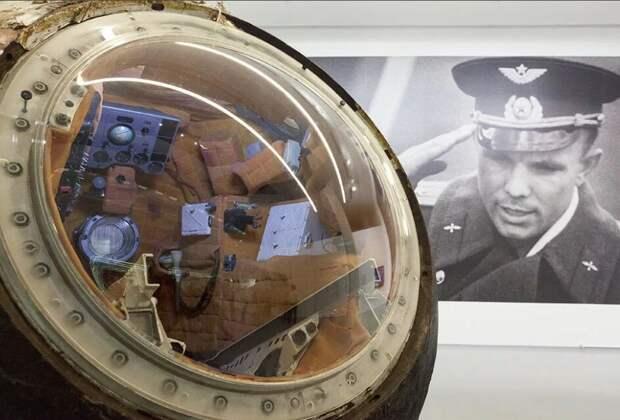 Спуск аппарата Гагарина. Воспоминания очевидца и участника