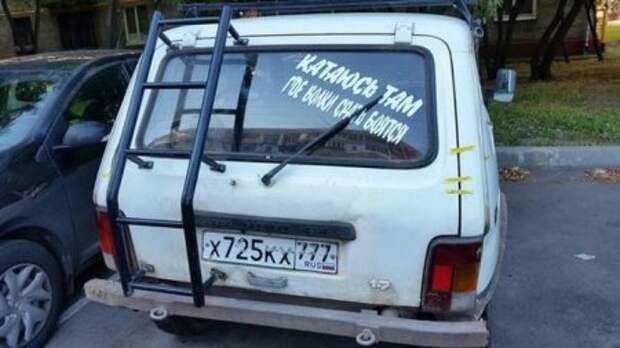 1474381881_1463991381_auto_prikoli_42