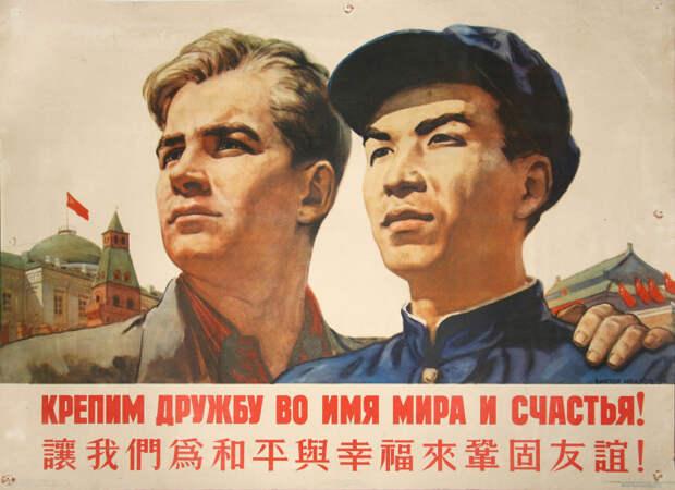 «Сделано вКитае» потом икровью: вся правда опроизводстве вПоднебесной