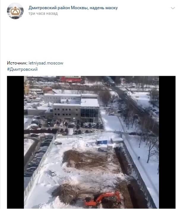 Фото дня: строительство поликлиники на Дмитровке