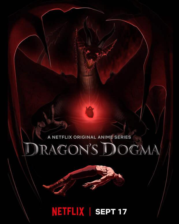 Аниме-сериал по игре Dragon's Dogma выйдет осенью