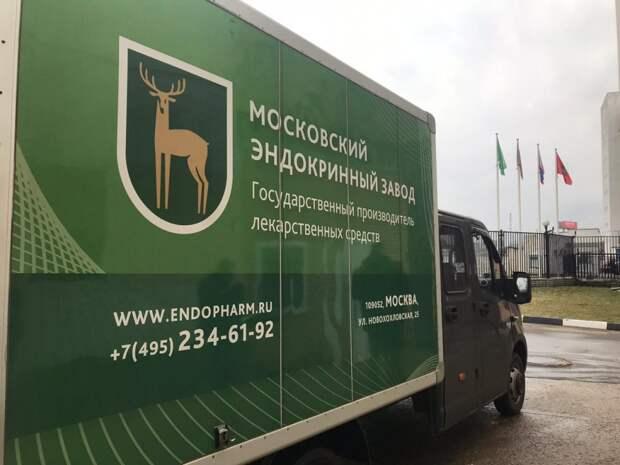Работники Московского эндокринного завода получили государственные награды