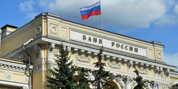 Отозвана лицензия у АО «Актив Банк»