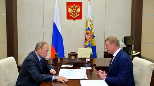 """Путин, отпусти!"" Чубайс попросился на пенсию - The Bell"