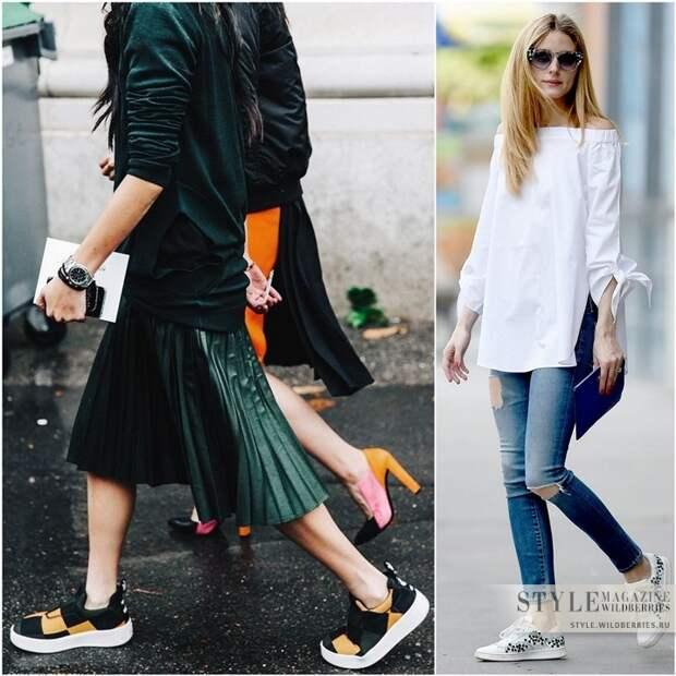 WSM fall basic shoes 007