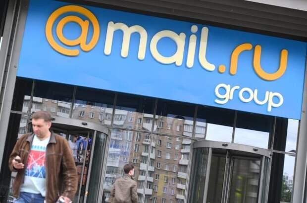 Пользователи сообщили о сбое в работе Mail.ru