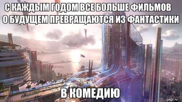 podborka_horoshego_nastroeniya_gagz_ru_001513
