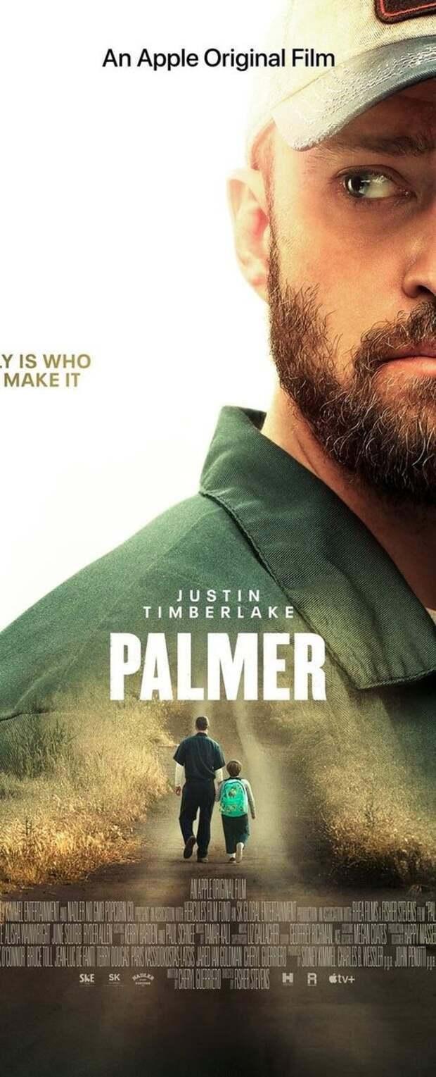 Новый трейлер к фильму «Палмер»