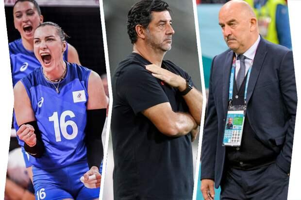 Волейболистки разгромили США на Олимпиаде, Витория впервые победил в РПЛ, Черчесов отказался от Ирака