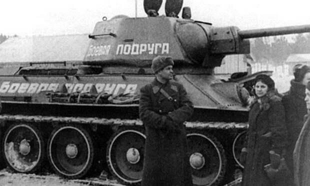 До войны СССР, женщина, танк