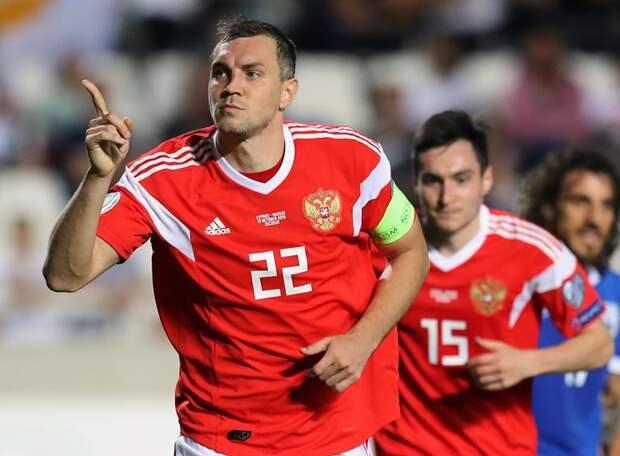 Артём Дзюба забил 25-й гол за сборную и повторил достижение Эдуарда Стрельцова