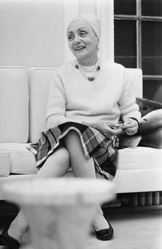 Мадам Гре, 1968