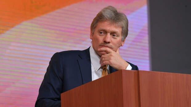 Песков назвал условие возвращения посла США в Россию