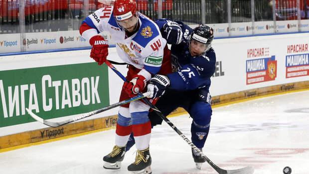 Сборная России проиграла Финляндии вматче Евротура