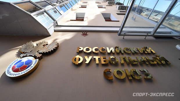 Семь российских тренеров несмогли подтвердить лицензии категории В