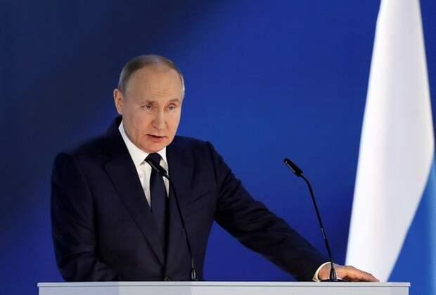 Владимир Путин рассказал о мерах поддержки регионов
