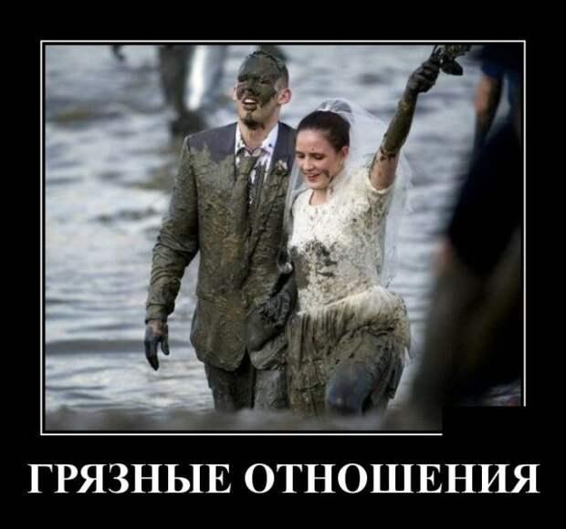прикольные картинки Демотиваторы. | Веселые свадьбы, Смешно ...