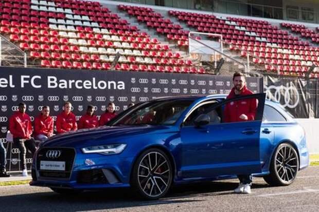 Месси, машину-то верни! Audi разорвала контракт с «Барселоной»