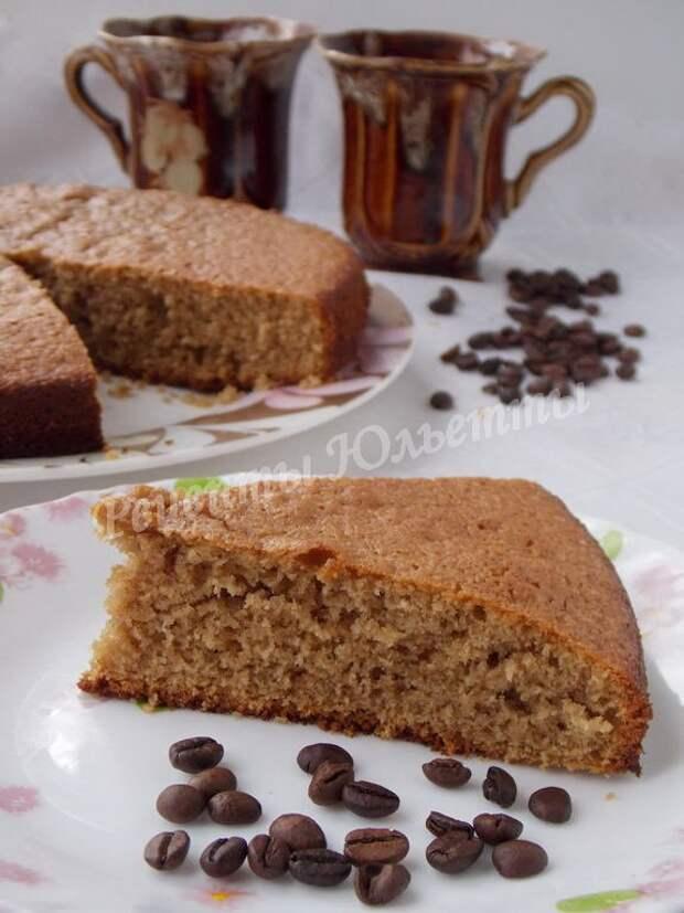 кофейный пирог