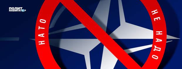 Россия отказалась говорить с НАТО об Украине