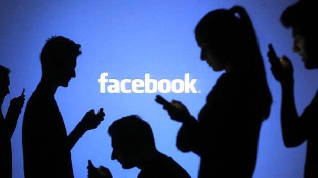 В ЕП подняли вопрос о мерах в отношении Facebook из-за утечки данных пользователей