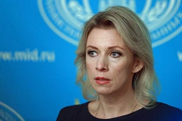 МИД РФ обвинил НАТО в провокационной деятельности в Черном море
