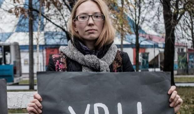 Активистка Апахончич не смогла оспорить внесение ее фамилии в список иноагентов