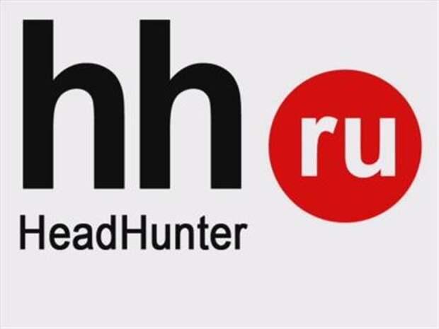 Расписки HeadHunter допущены к торгам на Мосбирже