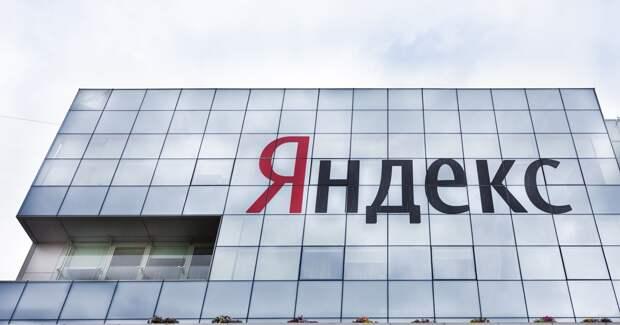 ФАС оштрафовала «Яндекс» за рекламу абортов