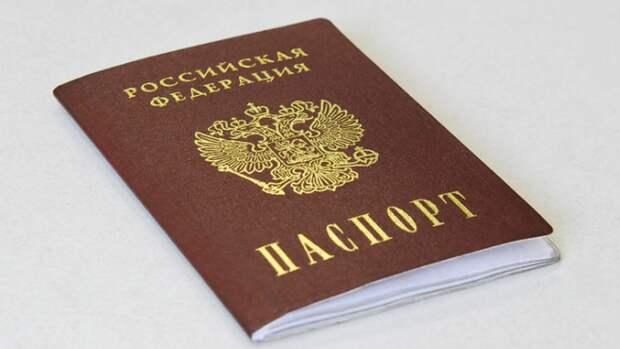 МВД назвало отличия электронных паспортов