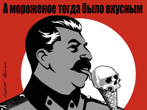 Почему в России исповедуется патриотизм без сердца, ума и совести