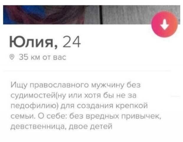 Требования наглых девушек к мужчинам