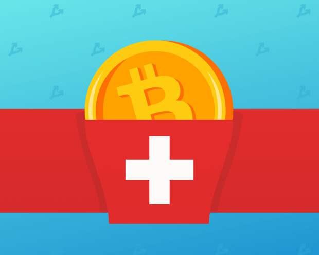Swissquote и почта Швейцарии запустили приложение для покупки биткоина