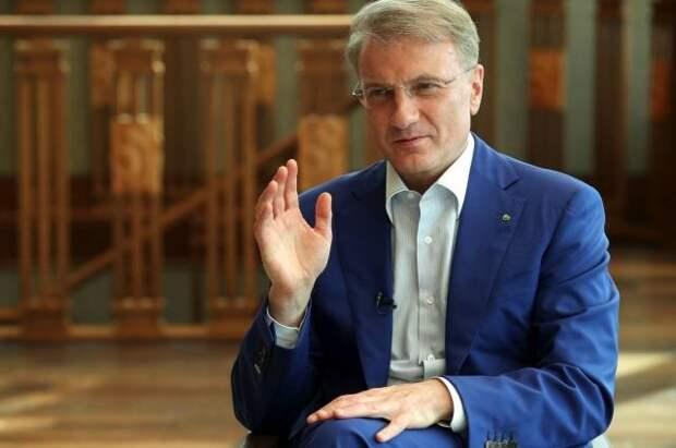 Греф оценил вероятность третьей волны коронавируса в России
