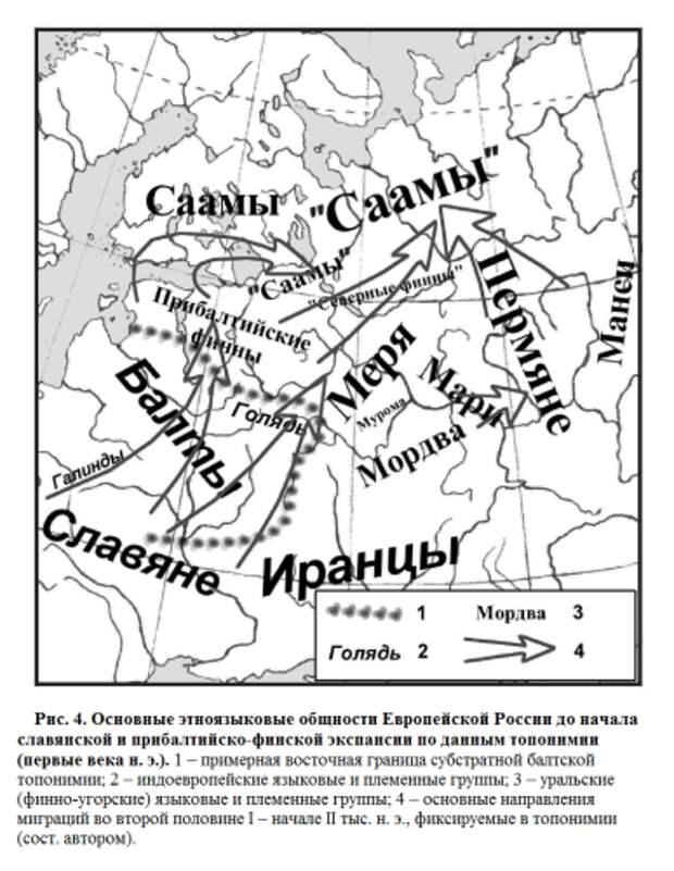 Напольских3