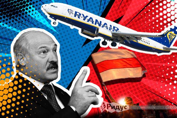 Лукашенко готовится сделать громкое заявление
