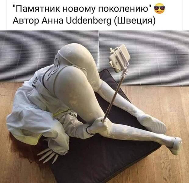 ДУРНОЕ СЕМЯ