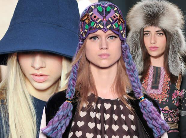 Какие шапки и шляпки в моде осенью-зимой 2016-2017