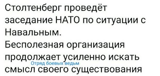 """""""Зря только горючки нажгли"""": Леонков заявил о новой спецоперации самолётов НАТО у Крыма"""