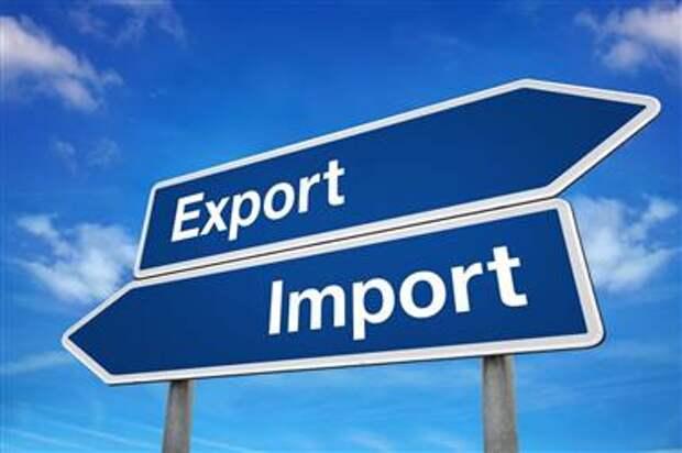 Экспорт и импорт в РФ