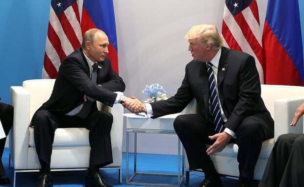 Два Трампа по цене одного