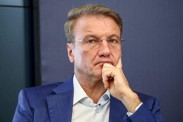 Герман Греф предсказал последствия третьей волны коронавируса в России