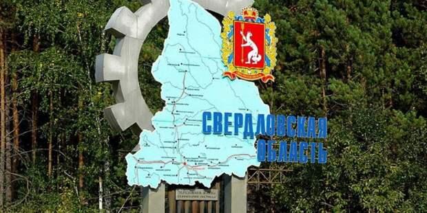 В ДТП в Свердловской области погибли несколько человек