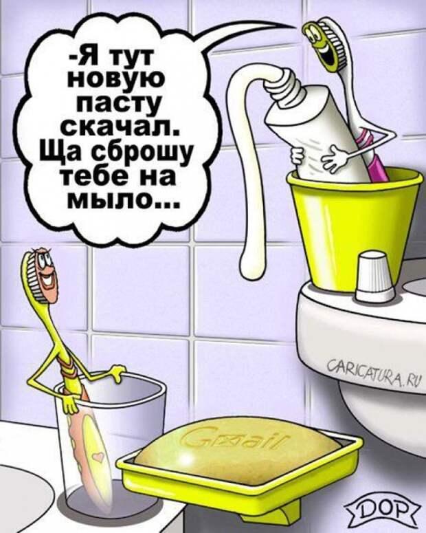 3571750_1319890651_poprikoly_rukarrikatury9 (560x700, 140Kb)