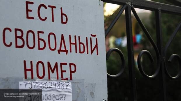 """Ни совести, ни гарантий: названы риски """"серой"""" аренды жилья в Крыму"""