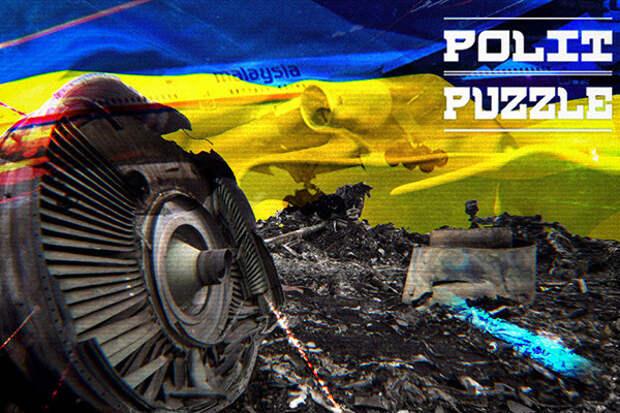Раскрыт меркантильный и бесчеловечный подход Киева после уничтожения MH17