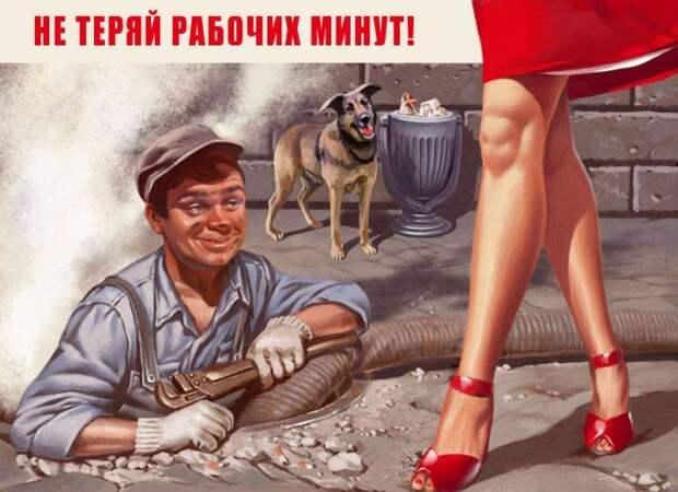 Жена бизнесмена звонит мужу:  - Дорогой, наша домработница говорит, что она беременна!...