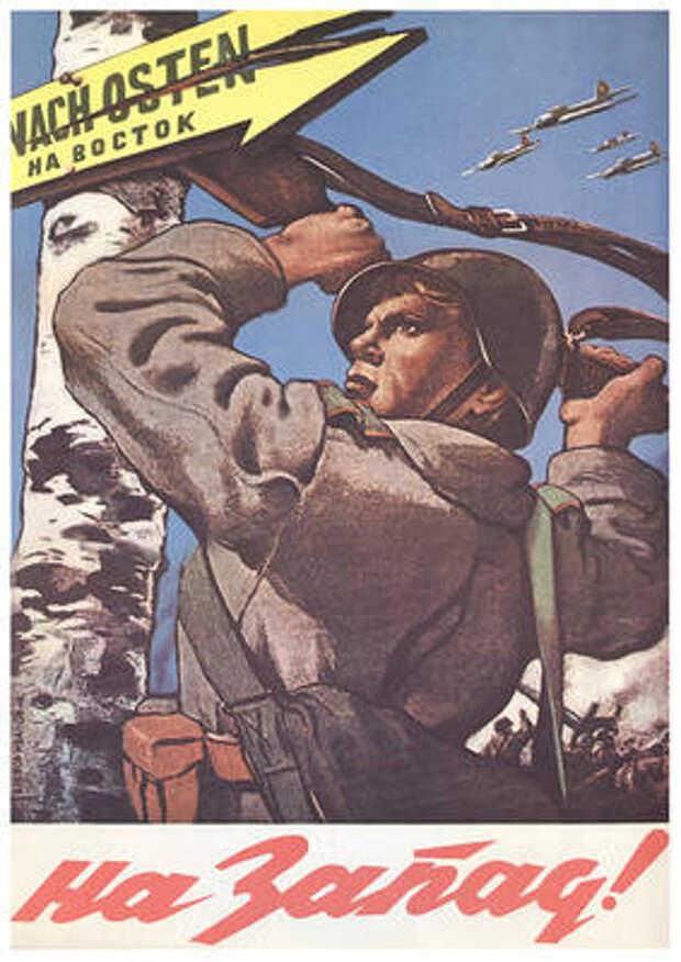 В День Победы на площади Ленина астраханцы увидят известные плакаты времен войны