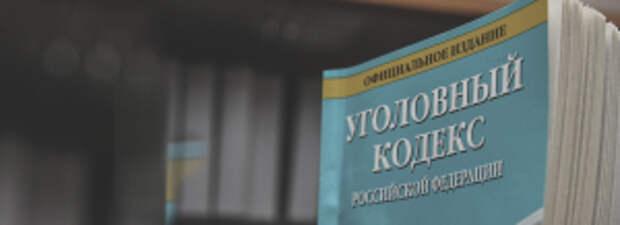 Дело фальшивомонетчика, изготовившего более 800 поддельных купюр, рассмотрит нижегородский суд